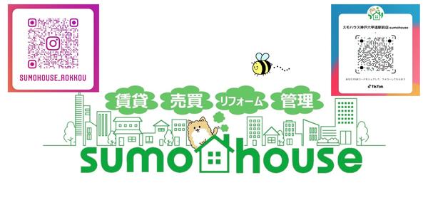 ssumo-house